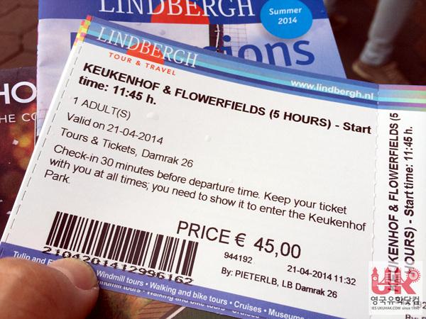중앙역에서 전세버스로 큐켄호프 왕복+4시간 큐켄호프 이용하는데 45유로입니다.
